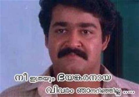 profile picture status malayalam whatsapp malayalam comments new calendar template site