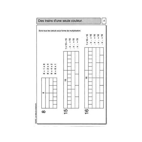 1409576965 les tables de multiplication fichier quot tables de multiplication quot degrid