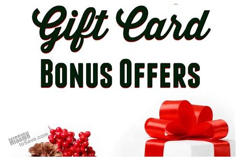 best deals on gift cards for the holidays