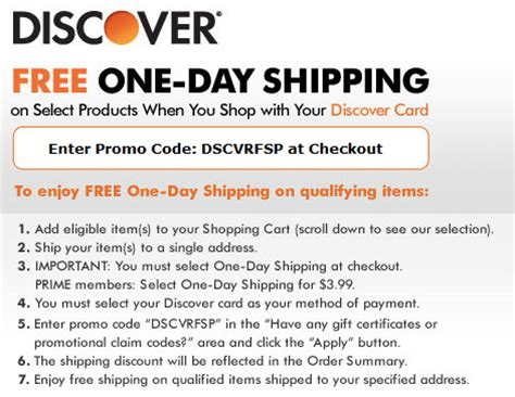amazon free shipping discover card amazon free shipping discover back to school