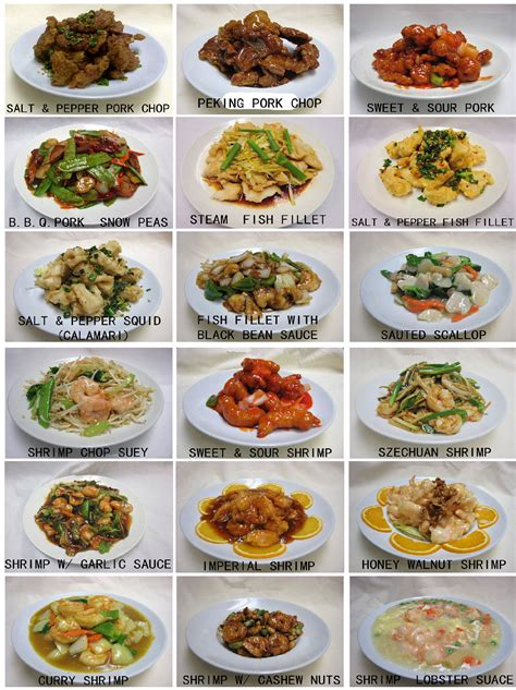 golden house chinese variety of pakistani dinner cuisines starting from the left gobi short hairstyle 2013