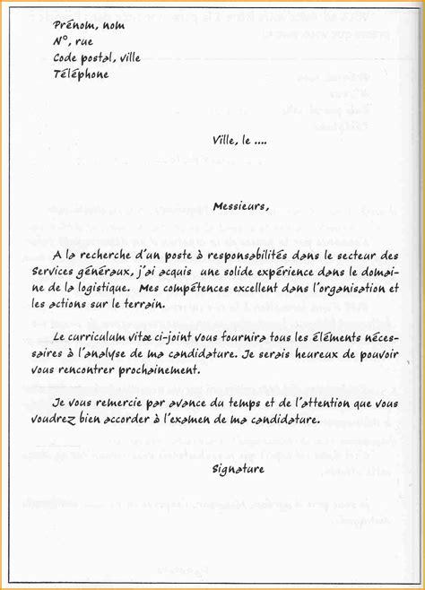 Exemple De Lettre De Motivation Introduction 11 Lettres De Motivation Lettre Administrative