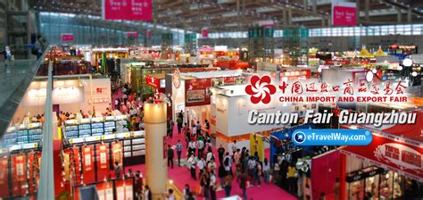 canton fair best canton fair 120th 2016 guangzhou fair 120th 2016 tour
