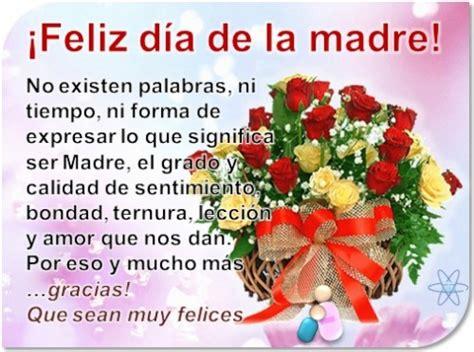 imagenes de rosas feliz dia delas madres im 225 genes de feliz dia de la madre im 225 genes