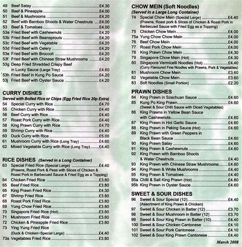 lucky house menu new lucky house chinese takeaway on stoughton rd leicester everymenu