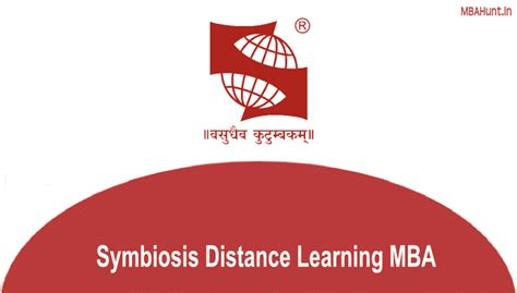 Eligibility For Mba In Symbiosis Distance Learning symbiosis distance learning mba admission fees eligibility