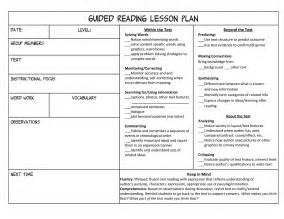 guided reading lesson plan template kindergarten lesson plan images