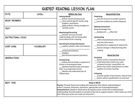 small lesson plan template guided reading template on kindergarten guided