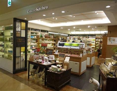 Kitchen Tokyo 7 Tempat Di Jepang Yang Bisa Kamu Kunjungi Untuk Belanja