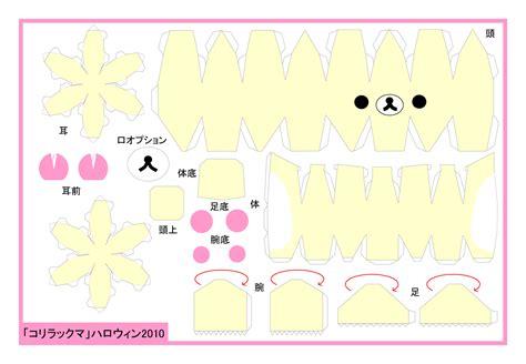 cute kawaii papercraft todo kawaii papercraft