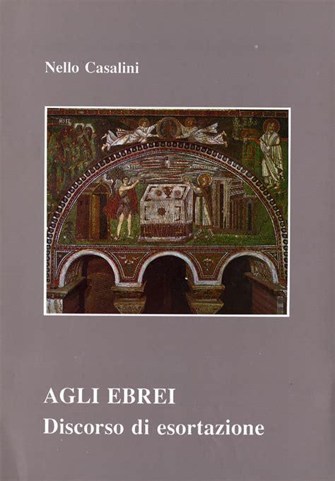 Libreria Terra Santa by Agli Ebrei Libreria Terra Santa