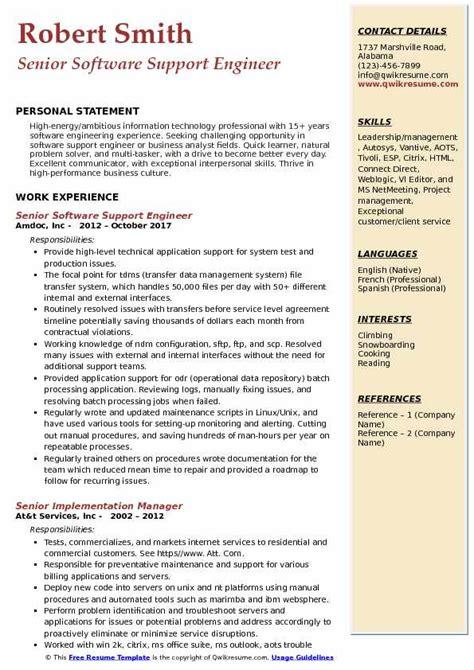 Skills Software Engineer Resume