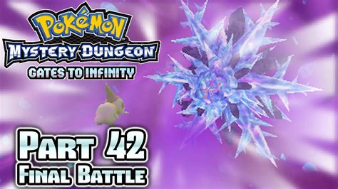 pok 233 mon mystery dungeon gates to infinity part 42 the
