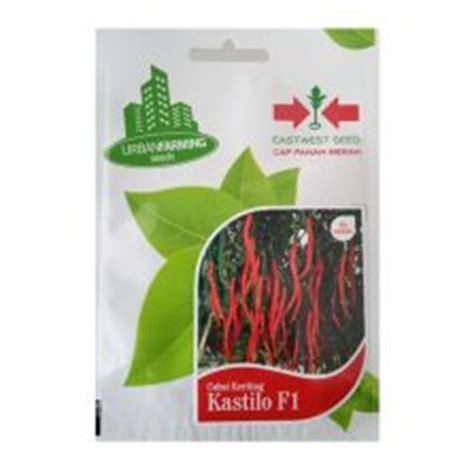 Benih Cabai Merah Keriting cara menanam dan budidaya durian montong
