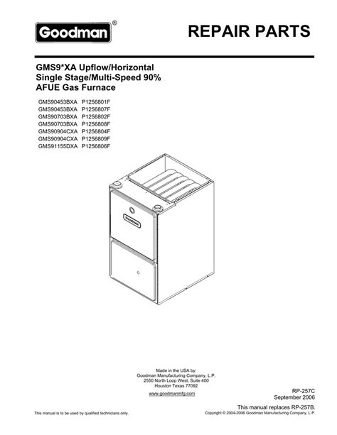 goodman furnace model gms90703bxa wiring diagram wiring