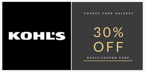 kohl's $10 off coupon black friday 2018