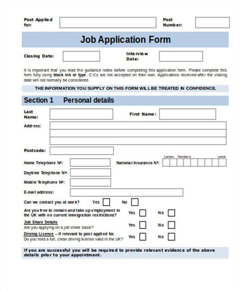 35 Free Job Application Form Template Application Form Template