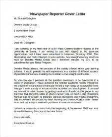 sle cover letter template 8 free documents