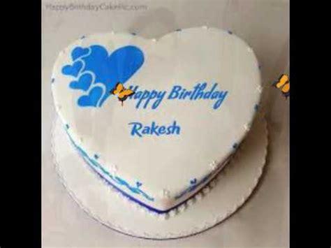 happy birthday rakesh mp3 download happy birthday rakesh youtube