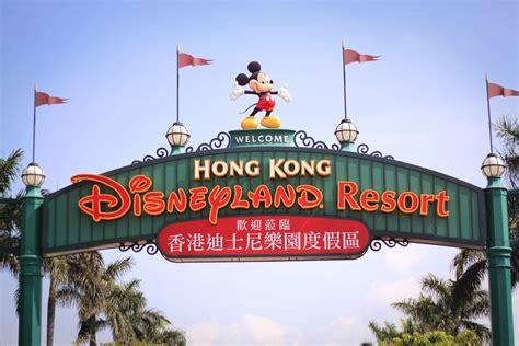 Disney Land Hongkong Promo Ticket Child 03 11 Yrs image gallery hk hong kong disneyland