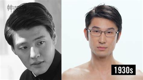 gaya rambut 1980 100 tahun gaya rambut pria korea erabaru