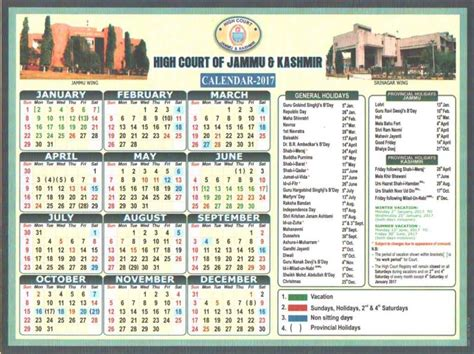 himachal pradesh govt calendar 2017 official calender official website of district court of