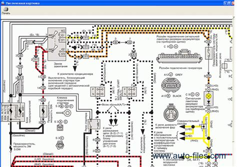 wiring schematic for 1992 toyota corolla 40 wiring