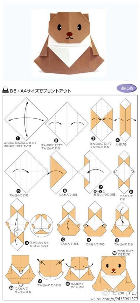 Origami Worksheets - 好萌的小熊折纸哦 origami crafts for free printable