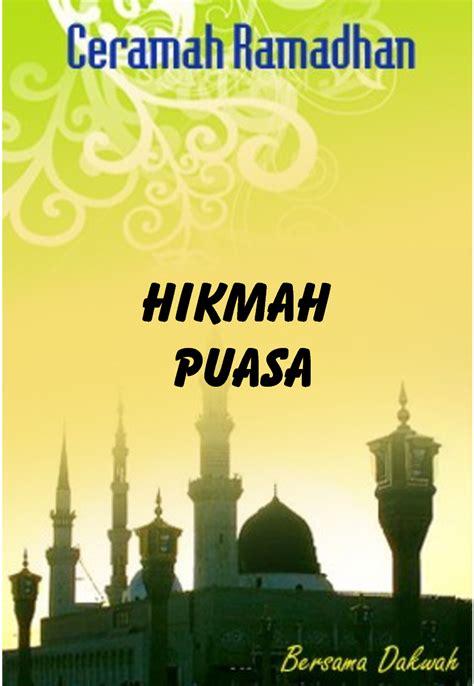 download mp3 ceramah bulan puasa 30 kata motivasi ramadhan pictures kata mutiara terbaru