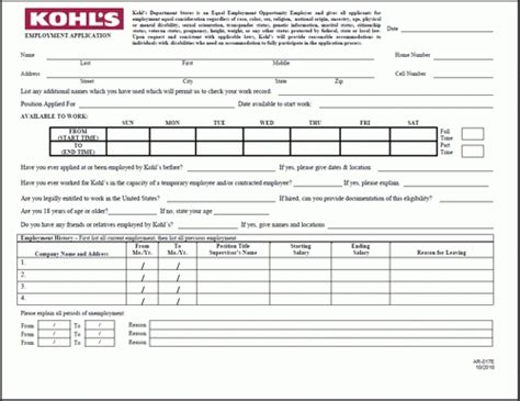 printable job application kohls kohls job application online form cambogiapureselects net