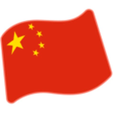 flag for china emoji copy paste emojibase