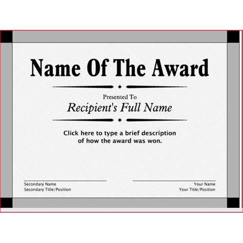 7 best images of customized free printable awards