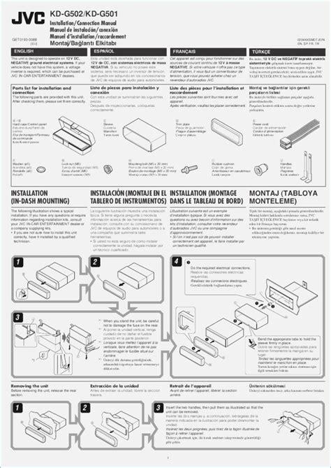 Jvc Cd Receiver Wiring Diagram