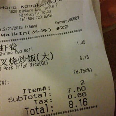 Hong Kong Kitchen Harahan by Hong Kong Kitchen 21 Photos Restaurants