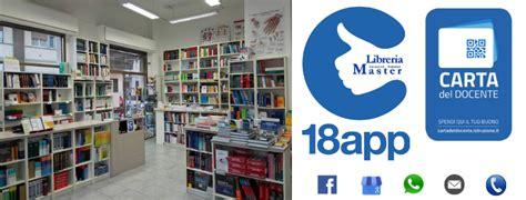 libreria master firenze libreria master home