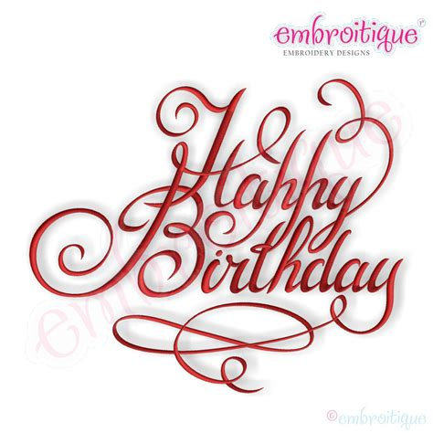 happy birthday to me design embroitique happy birthday calligraphy script embroidery