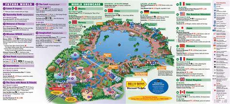 printable maps universal studios orlando disney world hollywood studios map scrapsofme me