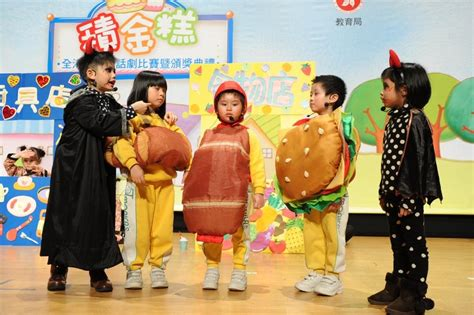 2012 13 Storybook And Acting Competition For Kindergarten Kids Kinder Kid Competition
