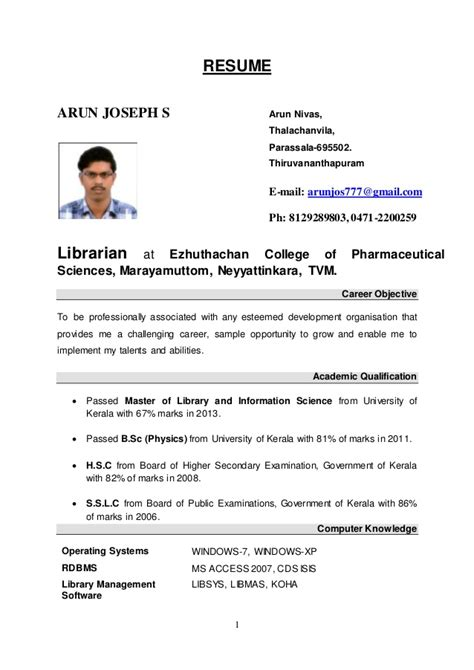 sle resume for librarian in india arun joseph resume