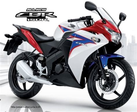price of honda cbr 150cc bike new honda 150cc bike has made an appearance in