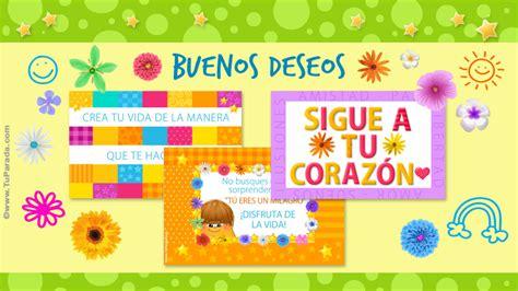 palabras de buenos deseos navideos tarjetas de buenos deseos buenos deseos postales de