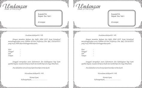 template undangan tahlil home design creatif download undangan tasyakuran nikah