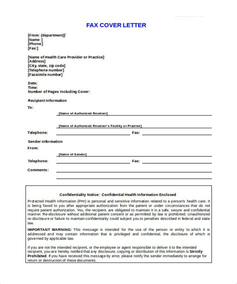 confidential cover letter template