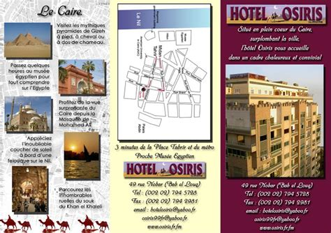 hotel brochure template brochure sles pics brochure on hotel
