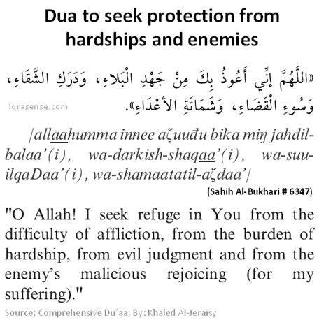 snapback back to quran and hadist a6 4e303371af592bb5aa805f2dc5e1a167 jpg 456 215 458 islam