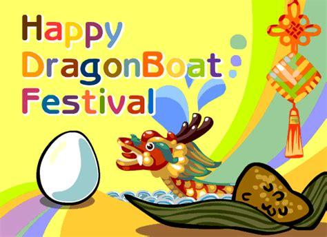 dragon boat festival 2018 greetings dragon boat festival