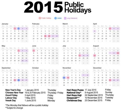 Calendar 2015 Printable With Holidays Philippines 2015 Calendar Exclusive Pouted