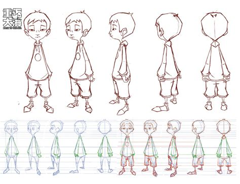 animation character layout xiaobao turnaround by wardyworks on deviantart
