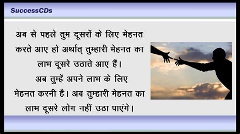 thrice hath meaning in hindi saathi haath badhana स थ ह थ बढ न cbse class 6th