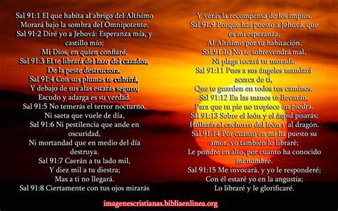 salmo 91 en espanol image gallery salmo 91 catolico